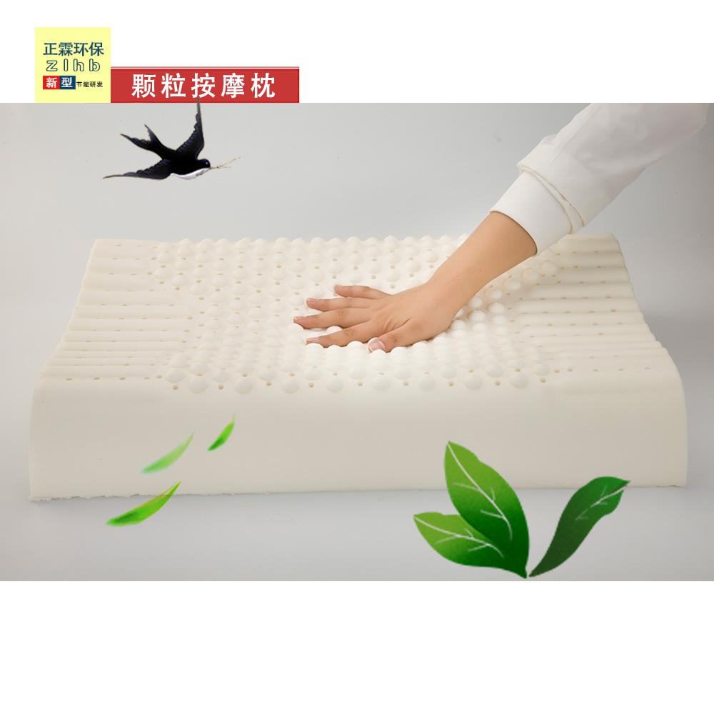 颗粒按摩枕 山东泰安乳胶枕生产厂家直销